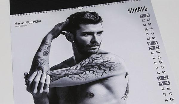 Календари «Зенит-Казань» на 2017 год в продаже!