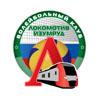 Lokomotiv Izumrud (Ekaterinburg)