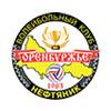 Neftyanik (Orenburg)