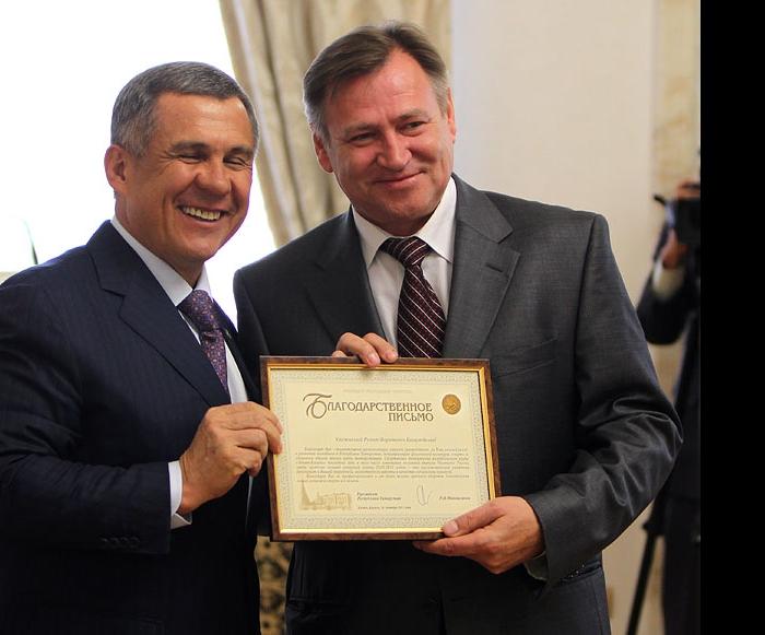 Рустам Минниханов и Ринат Багаутдинов