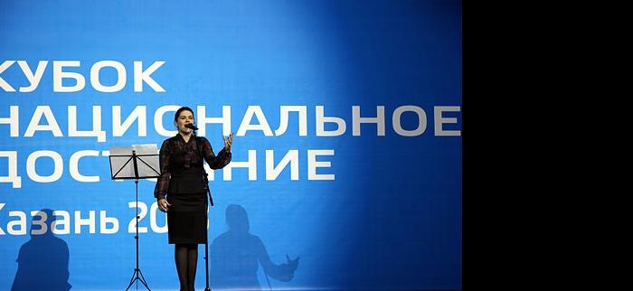 Победительница проекта «Голос» Дина Гарипова