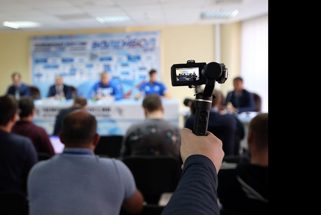 Предсезонная пресс-конференция